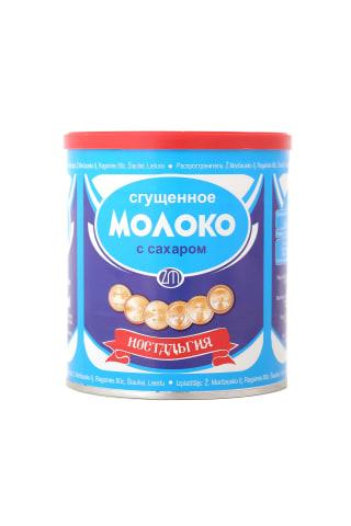 Kondensētais piens saldināts 1kg