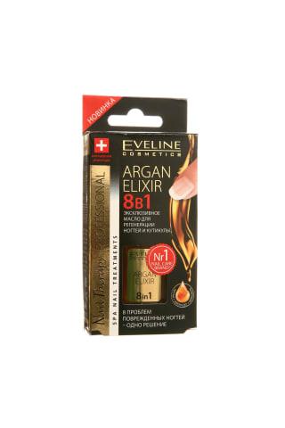 Nagu kopšanas līdzeklis Eveline 8in1 argan elexir, 12ML