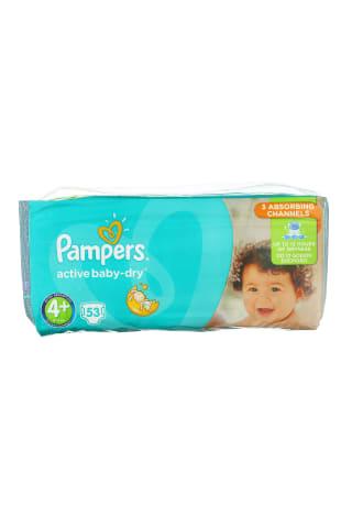 Sauskelnės PAMPERS ACTIVE BABY VP+ (4+) 9-16 kg, 53 vnt.