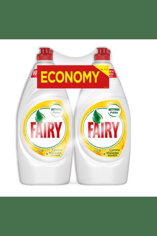 Trauku mazgāšanas līdzeklis fairy lemon 2x0.9l