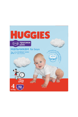 Huggies biksītes boy s4 9-14kg box 72