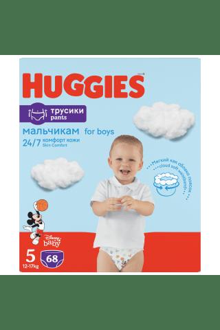 Huggies biksītes boy s5 12-17kg box 68
