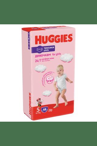 Sauskelnės-kelnaitės HUGGIES GIRLS (5) 12-17 kg, 44 vnt.