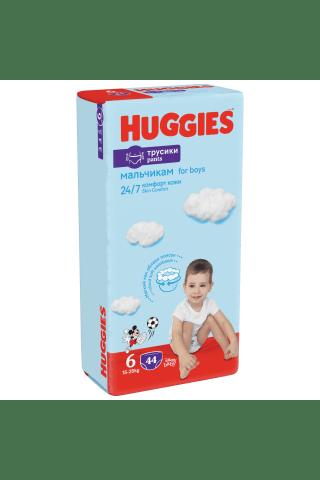 Sauskelnės-kelnaitės HUGGIES BOYS (6) 15-25 kg, 36 vnt.